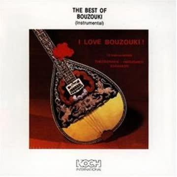 Various - Best of Bouzouki