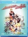 American graffiti [Blu-ray] [IT Import]
