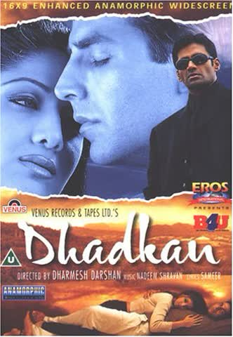 Dhadkan [DVD] [UK Import]
