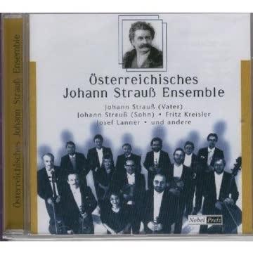 Oesterr.J.Strauss Ensemble - Osterr. Johann Strauss Ensemble
