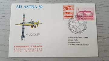 Sonderflugpost Budapest - Zürich 16.10.1989