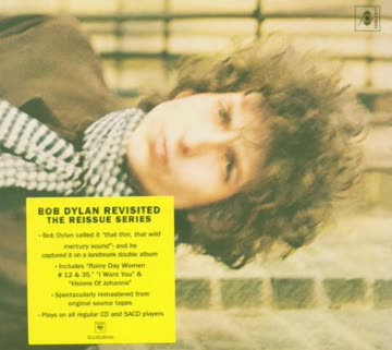 Bob Dylan - Blonde on Blonde [HYBRID SACD]