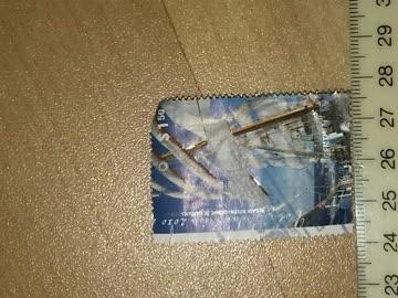 Marke, argentinien, schiff