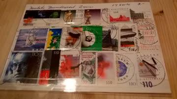 Deutsche Bundespost 2000 19 Werte