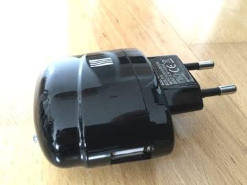 SYCELL Universal USB-Ladegerät T31V TOP ZUSTAND!!!!!!!!!!!!!