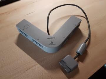 Playstation 1 Multi-Adapter