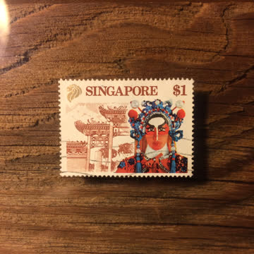 Singapore, $1
