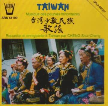Cheng Shui-Cheng - Taiwan