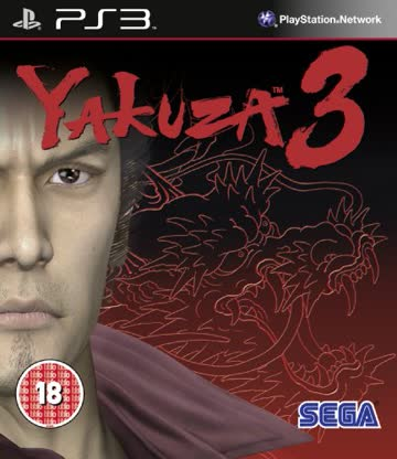 Yakuza 3 [UK Import]