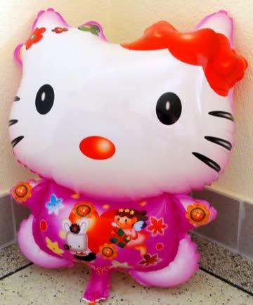 Folienballon Hello Kitty rosa 60cm NEU