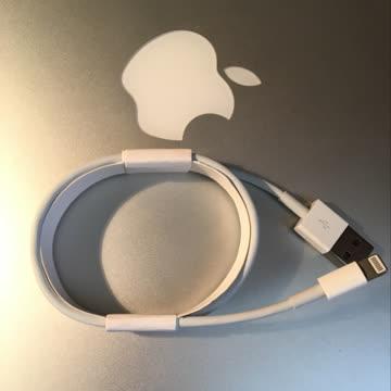 Original iPhone Ladekabel 5-7