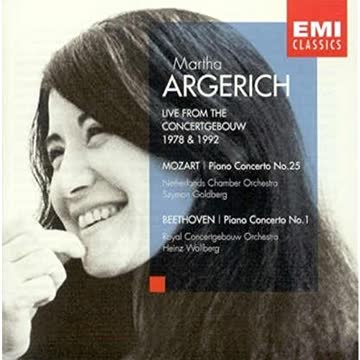 Argerich - Live from Concertgebouw