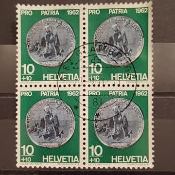 1962 Halber Taler Viererblock