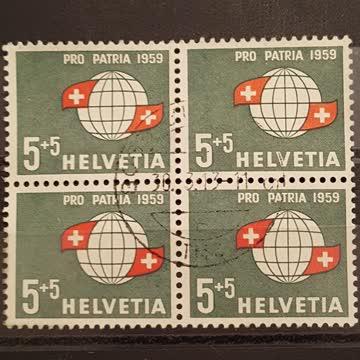 1959 Weltkugel Viererblock