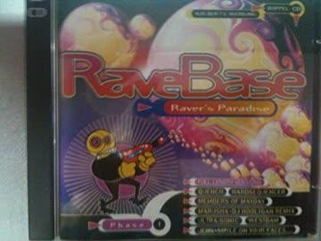 Westbam - Rave Base. Raver's Paradise. Phase 1 (1994)