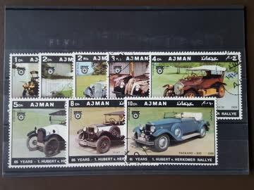 diverse Auto Motiv Briefmarken