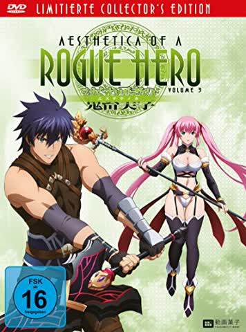 Aesthetica of a Rogue Hero - Volume 3 [Limited Collector's Edition]