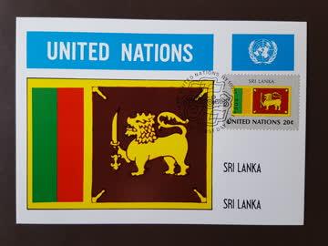 UNO NY Flaggenserie - 19 offiz. Postkarten