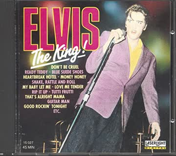 Elvis Presley - King
