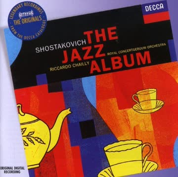 CHAILLY / ROYAL CONCERTGEBOUW ORCH - Jazz Album