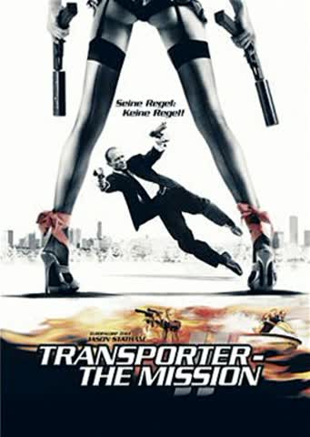 Transporter - The Mission (Special Edition)