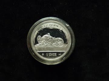 1 Silber Unze Münze Schweiz 1988 Löwendenkmal Luzern Günstig