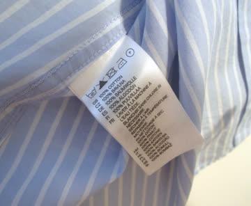 Herren Hemd weiss/hellblau, gestreifelt, Grösse M