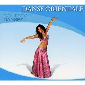 Collection Dansez! - Danses Orientale [+Bonus Dvd]