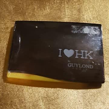 I love HK, neu, Lidschatten