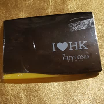 I love HK Guylond, neu, Lidschatten
