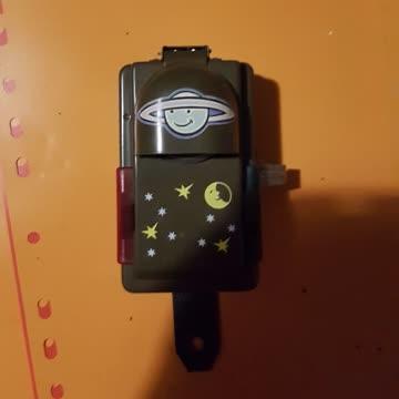 Taschenlampe Military