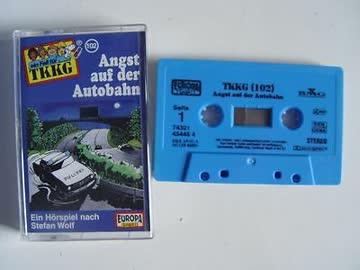 TKKG 102/ Angst auf der Autobahn [Musikkassette]