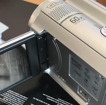 Sony DCR-SR78E Camera mit HDD 120GB