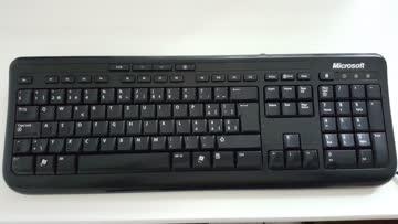 Microsoft Trackball Explorer und Tastatur 2 Böxli