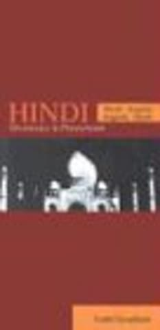 Hindi-English/English-Hindi Dictionary & Phrasebook (Hippocrene Dictionary & Phrasebooks)
