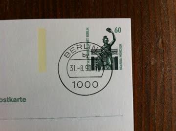 D-1990 2 Postkarten Gestempelt 1x Berlin und 1x München