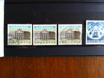 1990/1993 Europamarken CEPT Lot von 5 Marken 1990