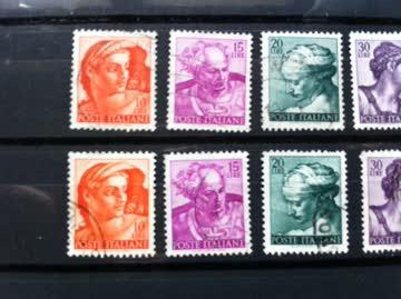 Briefmarken Italien: 1961 aus der Serie Michelangiolesca,