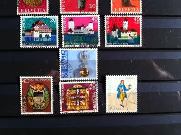 1967 – 1990 Pro Patria Lot von 12 verschiedenen Marken