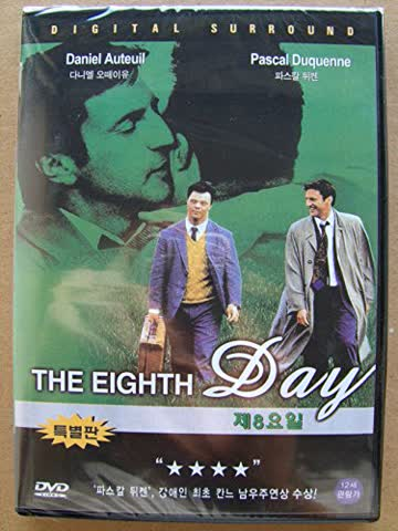 The Eighth Day [1996] All Region