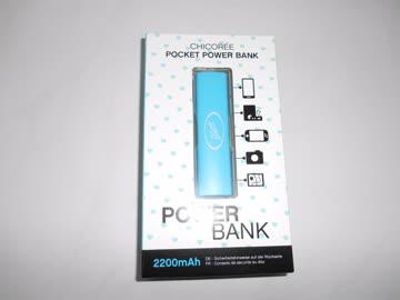 Pocket-Power-Bank