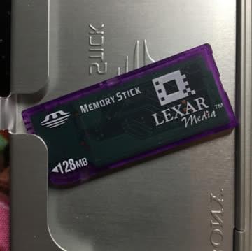 Sony Memory Stick 4 Stück