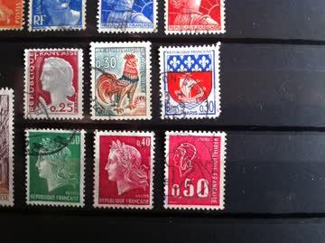 Briefmarken Frankreich 11 verschiedene ältere Marken