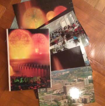 Postkarten Shang Dong Institute