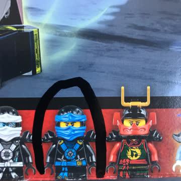Lego Ninjago Roboter Duell