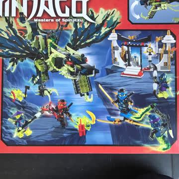 Lego Ninjago Geisterdrache