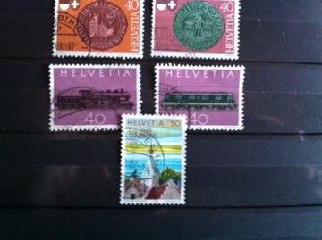1963-87 Ereignis- und-Erinnerungsmarken 9 verschiedene M.