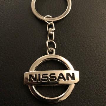 Nissan Schlüsselanhänger - neu und ovp