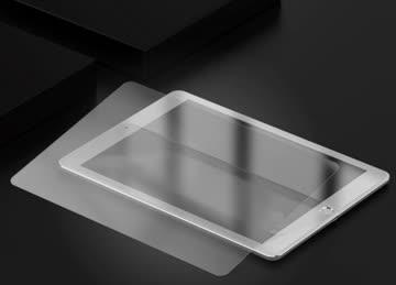Schutzglass für iPad Pro 10.5