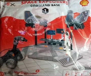 VEX Robotics Space Explorer: Command Base - neu, OVP